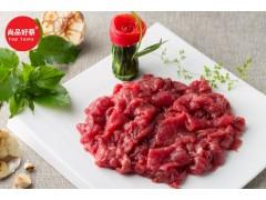尚品好菜 原味牛肉片 食