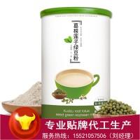 广州薏米红豆粉OEM 五谷杂粮粉代加工 营养果蔬粉代餐粉