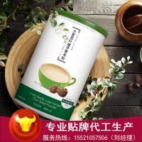 阿胶红枣莲子粉 雪梨绿豆燕麦粉 五谷杂粮营养代餐粉
