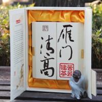 雁门清高苦荞健茶320g淡雅礼盒