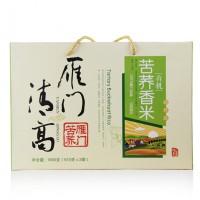 雁门清高苦荞香米礼盒1830g