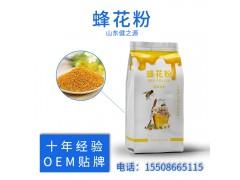 蜂花粉固体饮料代加工_O
