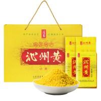 清高沁州黄小米礼盒2kg
