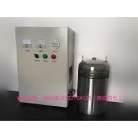 天津WTS-2A内置式水箱自洁消毒器