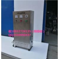 贵州安顺水箱自洁消毒器安装方法/步骤/注意事项