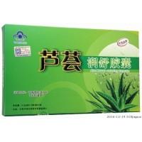 芦荟润舒胶囊 润肠排便、改善肠胃功能