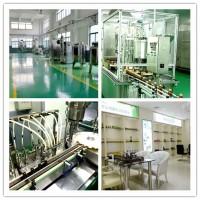 微商液体饮品代加工OEM生产厂家