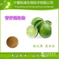青柠提取物 青柠速溶粉 1公斤起订 多种提取规格