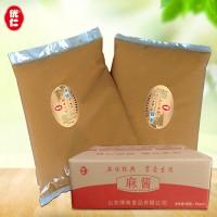厂家批发 优质石磨麻酱箱装火锅凉皮热干面专用餐饮调味酱