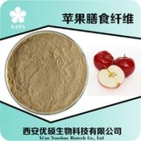苹果膳食纤维粉 1公斤起订 长期供应