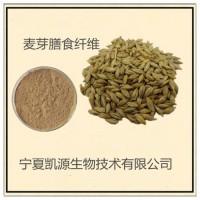 麦芽膳食纤维5%-30%长期供应 多种规格