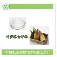 竹笋膳食纤维 竹笋纤维粉 1公斤起订 长期供应