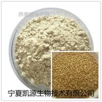荞麦膳食纤维 荞麦纤维粉 1公斤起订 长期供应