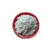 厂家直销 棉子糖(蜜三糖)蜜里三糖 甜味剂 正品保证