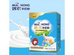 妙农羊奶粉--中老年高钙