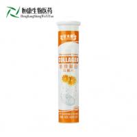 柠檬维生素C 泡腾片多种口味泡腾片OEM代加工 泡腾片代工
