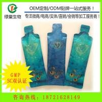 贴牌植物饮料oem代加工 植物饮料灌装加工生产厂家