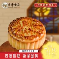 烟台月饼团购_中秋节月饼批发零售_礼盒月饼订制加工厂