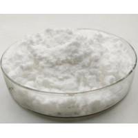 宏兴食品级营养增补剂L-半胱氨酸添加量