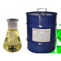 宏兴食品级营养增补剂维生素E油用法