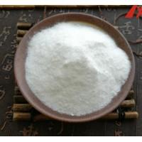 宏兴食品级营养强化剂γ-氨基丁酸用量