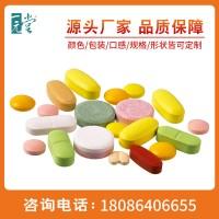 男性片剂oem贴牌代加工 玛卡片各类片剂定制代工
