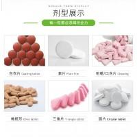 白芸豆压片糖果贴牌_功能性食品OEM代加工_济南健之源