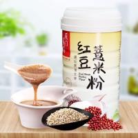 雁门清高红豆薏米粉 代餐粉