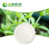 厂家供应甜菊糖提取物SG90%