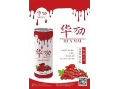 【华劢】高端饮品传承中
