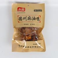 志金食品公司麻油鸡招县级代理商和网络销售商