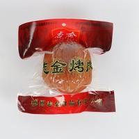 志金食品公司招志金烤肉县级代理商和网络销售商