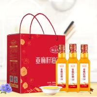 福益德冷榨亚麻籽油国标一级食用油300ml*3礼盒装
