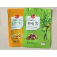供应坚果镀铝包装袋休闲食品拉链包装袋