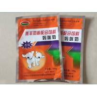 供应预混合饲料铝箔包装袋