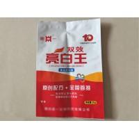 供应食品添加剂铝箔包装袋