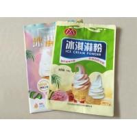 供应冰淇淋粉铝箔包装袋
