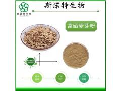麦芽提取物 麦芽速溶粉