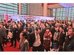 2020届11月上海国际瓦楞彩盒展览会(延期公告)
