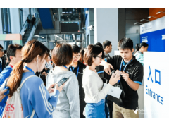 2020届11月上海国际胶粘带与薄膜技术展览会(延期公告)