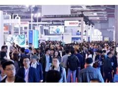 2020届11月上海国际塑胶机械工业展览会(延期公告)