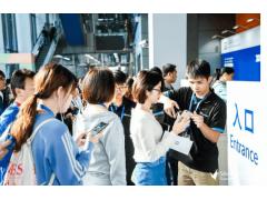 2020届11月上海国际包装制品与材料展览会(延期公告)