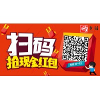 码多利二维码红包系统开发
