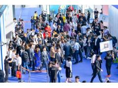 2020届11月上海国际电子商务及物流包装展览会