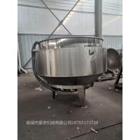 供应电加热夹层锅 燃气蒸煮夹层锅 烤鸡背夹层锅