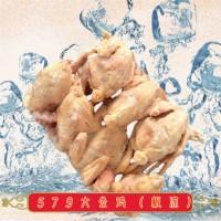 579公鸡白条批发|冷冻白条鸡价格|白条鸡生产厂家