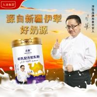 淳驼驼奶新疆厂家全国招商加盟