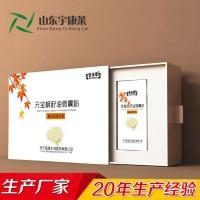 山东元宝枫籽油微囊粉生产厂家蛋白固体饮料代代加工厂家