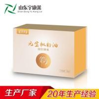 元宝枫籽油软胶囊OEM贴牌加工源头厂家山东济宁宇康莱