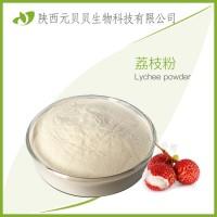 荔枝果汁粉 速溶粉元贝贝厂家直供产品喷雾干燥 荔枝粉